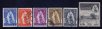 Bahrain Stamps SC # 130/7 MH/Used
