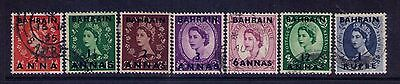Bahrain Stamps SC # 81;83-4;86;88-90 Used+1 MH