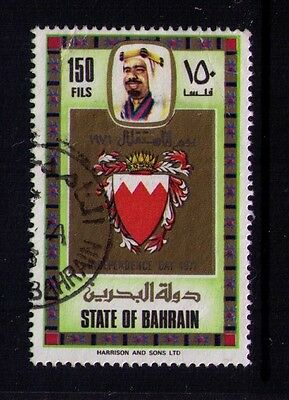 Bahrain Stamps SC # 185 Used
