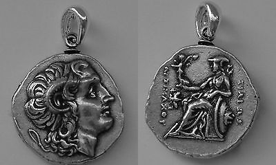 Alexander the Great and Athena Coin Pendant, Drachm, Small Size, (78Pend-S)