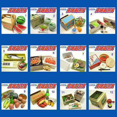 Rare! Re-ment Origin Japan Delivery Food 1 Full Set of 12pcs(Only Keep 1 box)