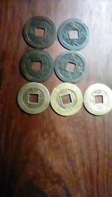 3 korean bronze mother coins 1600-1700s and 4 rare Japanese 11 wave bronze coins