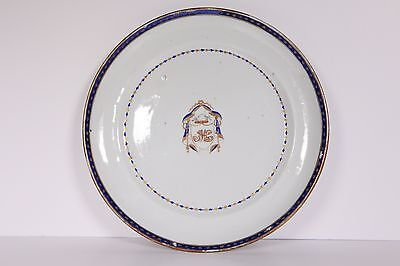 Chinese Porcelain Armorial plate - 18th century antique blue white Qing dynasty