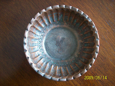 Antique United Arab Republic Metal Tin Copper Overlay Brass  Pot Bowl Art ?????