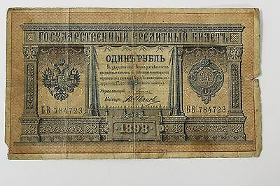 Russian one (1) Ruble 1898 Bank Note