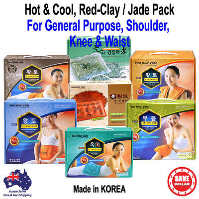 Hot and Cold  Waist Knee Reusable Heat Ice Massage Pack Red Clay Jade Korean