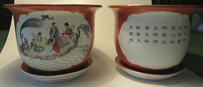 Two delightful Classic Traditional Chinese Flower Pots.  Matched Pair. Used.