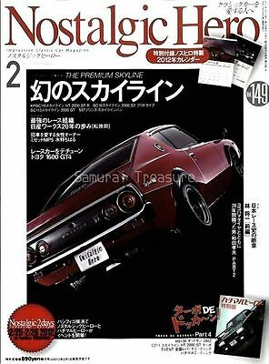 JDM NOSTALGIC HERO MAGAZINE Vol.149 Feb 2012 NISSAN SKYLINE GT-R FAIRLADY Z