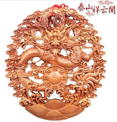 """10"""" China Feng Shui peach wood dragon the Eight Diagrams wall plate Statue"""