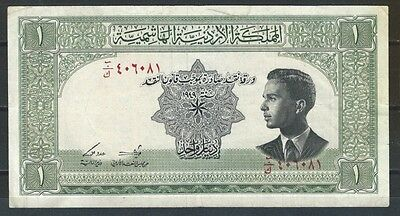 Middle East - Jordan:P-6c,1 Dinar,1949 * King Hussein * 2nd Issue *