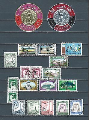 Middle East - Qatar Quatar FU REVALUED & GOLD COIN stamps with values to 5 R