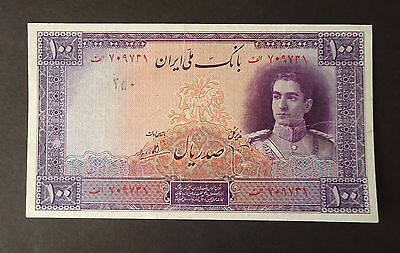 IRAN 1944 _ 100 Rial _  P# 44  _  (( You Grade /see pictures))