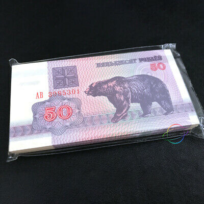 BELARUS 50 Rubles X 100 PCS, Bundle, 1992, P-7, Bear, UNC