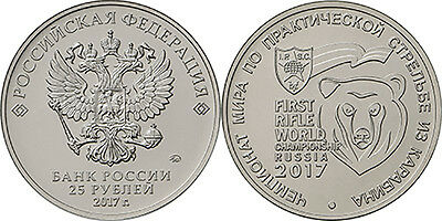 Russia  25 rubles2017 the championship in practical shooting from a carbine unc
