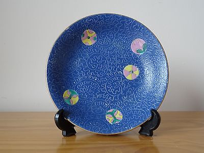 c.18th- RARE Antique Chinese Qianlong Famille Rose Incisted Blue Porcelain Plate