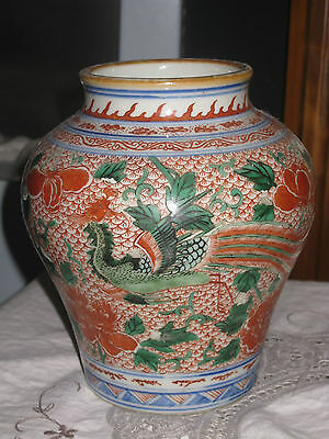 Ming Dynasty Chinese Famille Rose & Blue and White Jar
