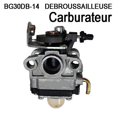 Piece BG30DB-14  DEBROUSSAILLEUSE Carburateur a membrane k1