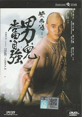Once Upon a Time in China 2 DVD (1992) Movie English Sub Region 3 Jet Li Donnie