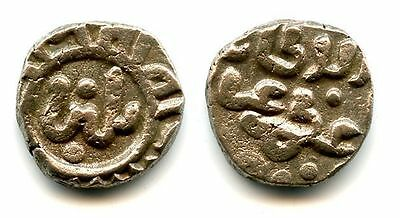 Medieval billon double-jital of Balban (1266-1287), Delhi Sultanate, India