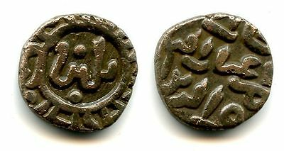 Nice billon double-jital, Sultan Balban (1266-1287), Delhi Sultanate, India