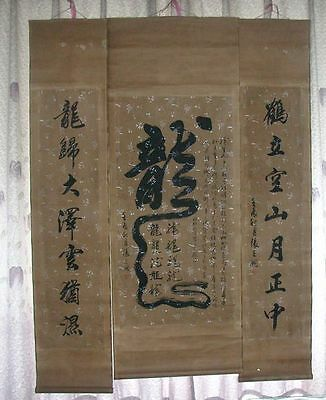 China Old Calligraphy Scroll Painting Qing Dynasty Famous Painter张之洞Collectable