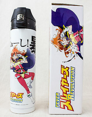 Slayers Stainless Water Bottle 500ml Lina Inverse Ver. JAPAN ANIME MANGA