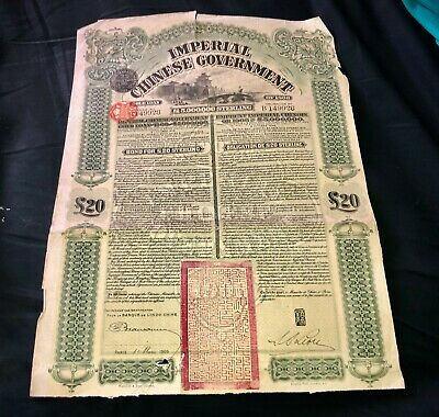 China 5% Gold Loan £20 - 1908 Imperial Chinese Government Peking-Hankow Railway