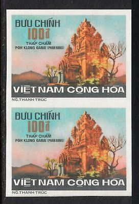 South Vietnam, 1975, UNISSUED Cham temple imperforated pair. MNH.
