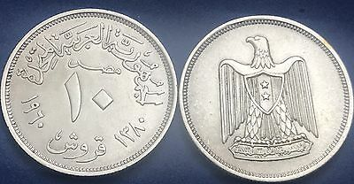 1960 Egypt, Silver 10 Piastres, Eagle Type , AUnc / High Grade