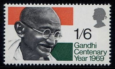 SG807 1969 GHANDI Unmounted Mint GB
