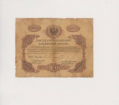 Imperial Russia 1 Ruble Extra Rare 1864 Pick- A33