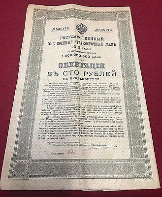 RUSSIA BOND stock certificate 1915 with coupons