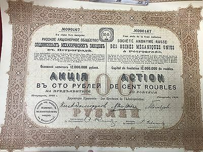 100 Ruble RUSSIA share / stock certificate 1916