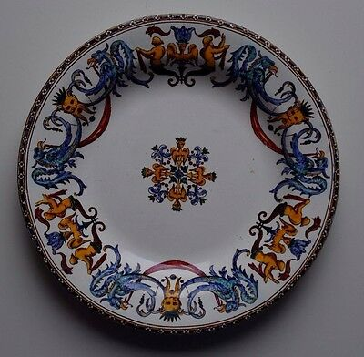 Antique 19 th century Gien Soup Plate French Faience Fine China Handpainted 2