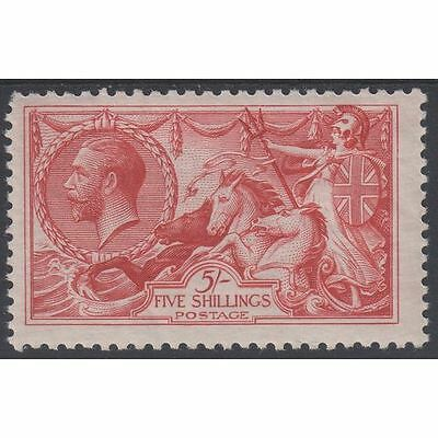Sg416 5s Rose-Red seahorses mint not hinged MNH