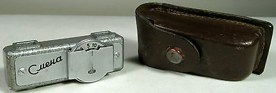 vintage soviet rangefinder SMENA made LOMO for SMENA+case...