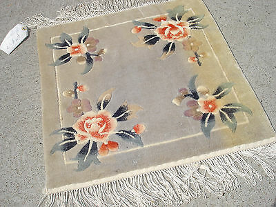 """Vintage Wonderful Old Silk Small Rug Wall Hanging Size Is 18 1/2"""" x 19"""""""