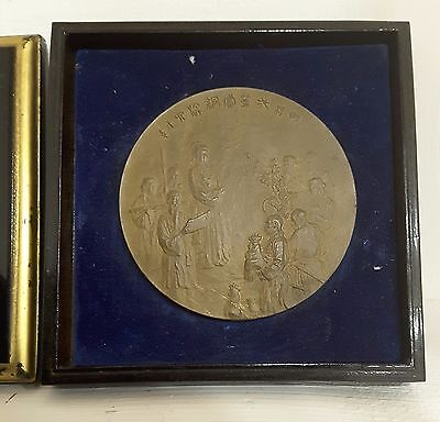 the old Japanese medal in original box.