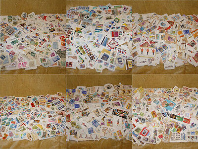 Stamps On Paper By Weight - Kg Kilo Kiloware - Unsorted Unpicked Unchecked