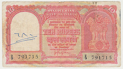 INDIA 10 rupees ND 1957 F-VF grafitti GULF RUPEE Middle East P.R3