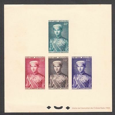 South Vietnam, Sc.#20-26, Prince Bao Long set of 7 in 2 deluxe sheets. NGAI mint