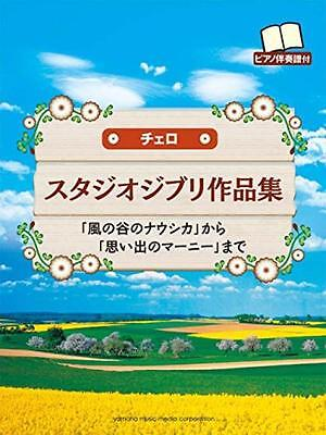 New Studio Ghibli Collection For Cello Sheet Music Score Book Japan