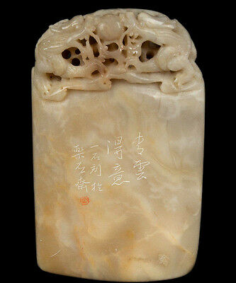 China 19. Jh. Speckstein Siegel -A Chinese Soapstone Seal - Chinois Cinese Qing