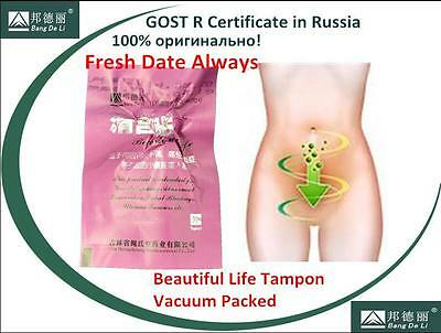 20xBeautiful life Clean Point Tampons Chinese herbal Tampon Qing Gong Tie