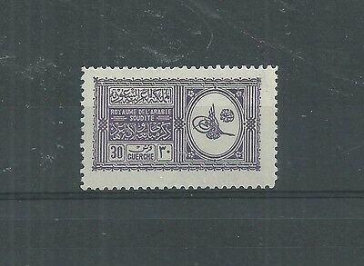 SAUDI ARABIA 1932 PROCLAMATION 32g SG 324 FRESH MLH (VERY LIGHT)