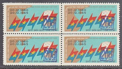 Vietnam-NLF, Flag block of 4 with 20d/40xu revaluation surcharged. NGAI mint.