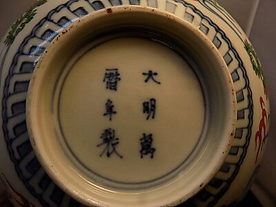 antique porcelain bowl chinese ?? mark