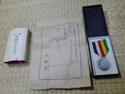 Wwii Japanese Showa Emperor Enthronement Silver Medal Emperor Imperial 0A6