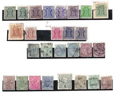 Indes India divers anciens timbres