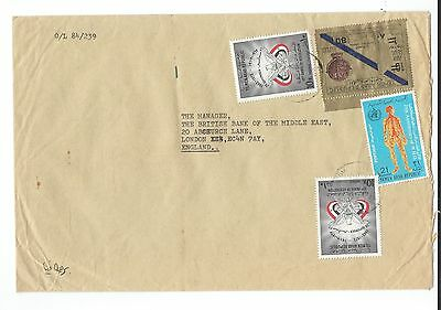 Middle East - Yemen nice selection of 6 commercial covers - see 7 scans